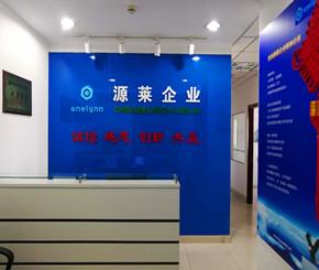北京源莱水处理设备有限公司