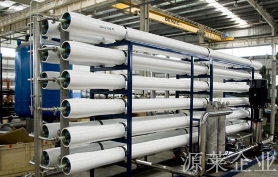 纯净水设备工程 水处理设备