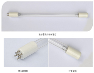 75W紫外线灯管