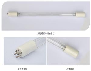 10W紫外线灯管