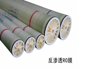 汇通反渗透膜ULP32-8040