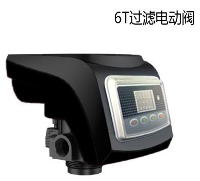 诚峰阀—水处理系统用控制阀6T过滤全自动阀
